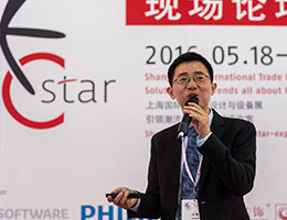Foto: Speaker, copyright: C-star