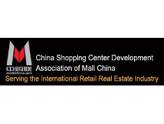 © China Shopping Center Development Association (Mall China)