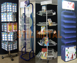 Stil Metal Wire Display Stands