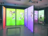 Ausstellung: Liechtensteinisches Landesmuseum