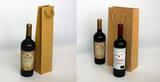 Vine bottles bags