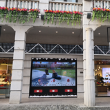 Interactive shopping window -Belle MAP flag store in Wuhan, China