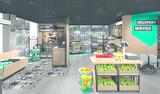 04 Urban Store