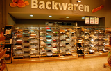Starke Bakery Auftritte mit Umsatzplus