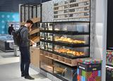 Arneg World Bakery