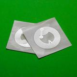 Uniter RFID Special Label
