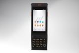 Modularer Handheld M2Smart mit Tastaturmodul M2Key16