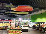 Supermarkt Einrichtung Abteilung mit Spanndecken freie Form