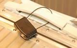 Warensicherung mittels RFID