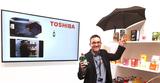 Toshiba FrictionlessShopping EuroCIS2019 Ausschnitt