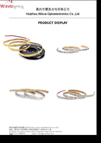 PRODUCT DISPLAY——Huizhou Wisva Optoelectronics Co.,Ltd