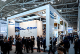 Union Investment_ExpoReal_2019