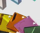 Acrylic / Plexiglass ®