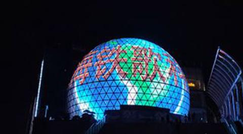 Adhesive LED Display presentation