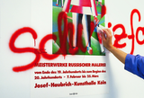 Scratch-resistant anti-graffiti protective film