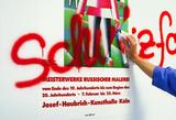 Kratzfeste Anti-Graffiti-Schutzfolie