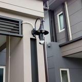 Amaryllo Triton Biometric Auto Tracking Outdoor Light Bulb Security Camera