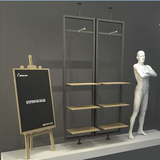 Shop Wooden Clothing Display Stand