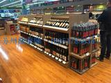 Red wine shelf