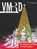 VM&RD Magazine