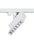 LED Track Light G Multi-angle design 20W 30W 37W