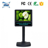 8inch POS monitor+VFD220 customer display