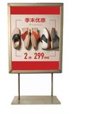 Metal with acrylic display