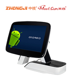 Android Cash Register