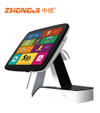 ZHONGJI Cash Register