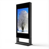 Outdoor High Brightness LCD Displays