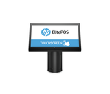 HP Engage One Printer